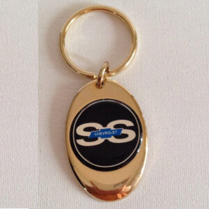 Chevrolet SS Solid Brass Keychain